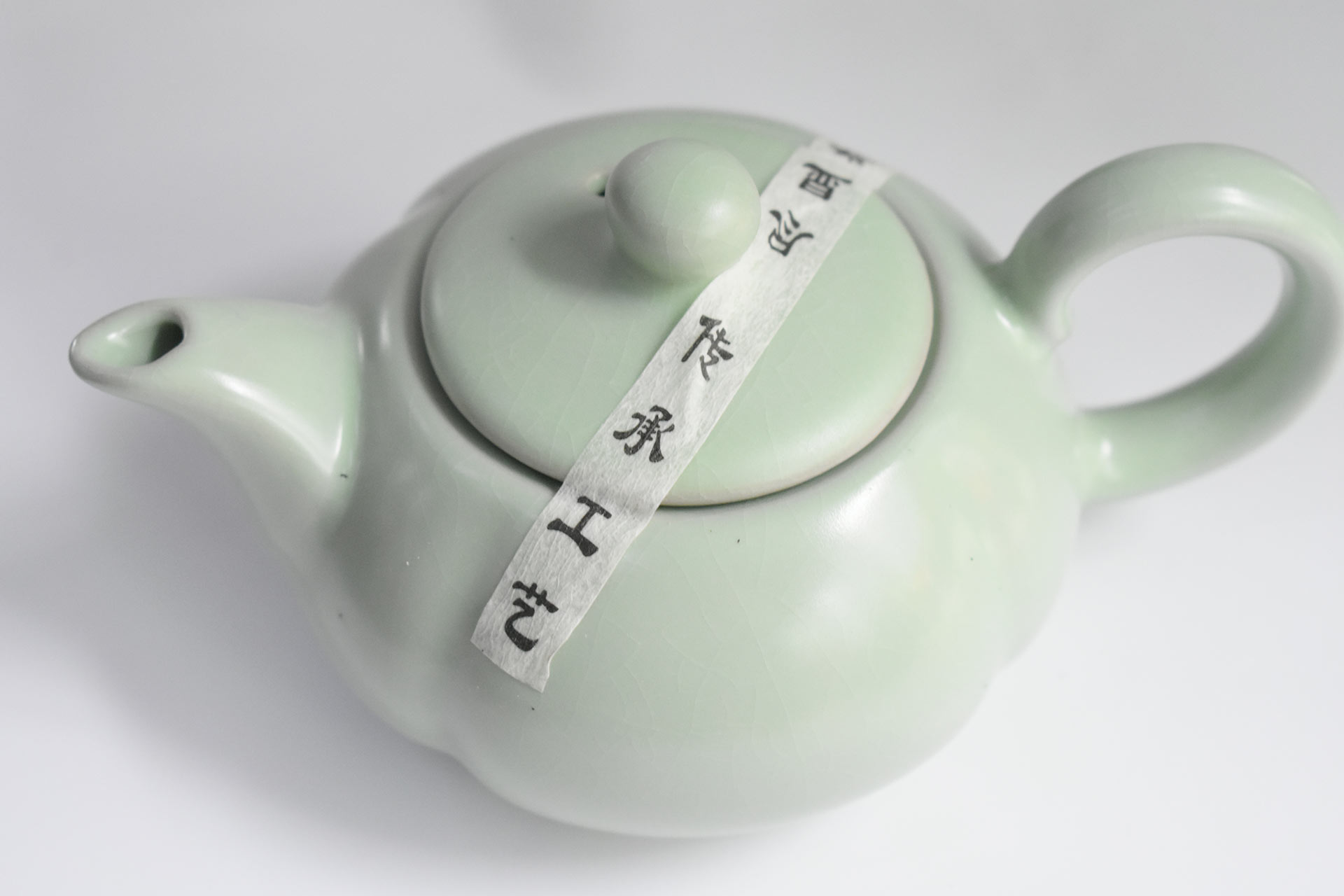 北京朝阳区定制精品茶具