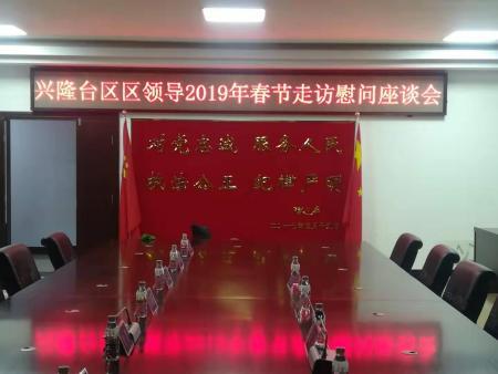 辽宁LED亮化,厂家直销,质量保证