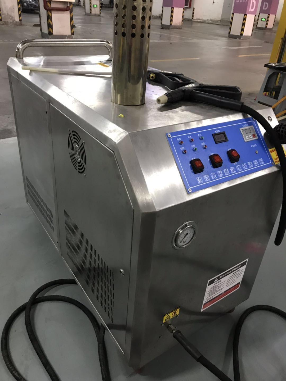 重慶蒸汽洗車機_山東靠譜的奧聯蒸汽洗車機供應商是哪家