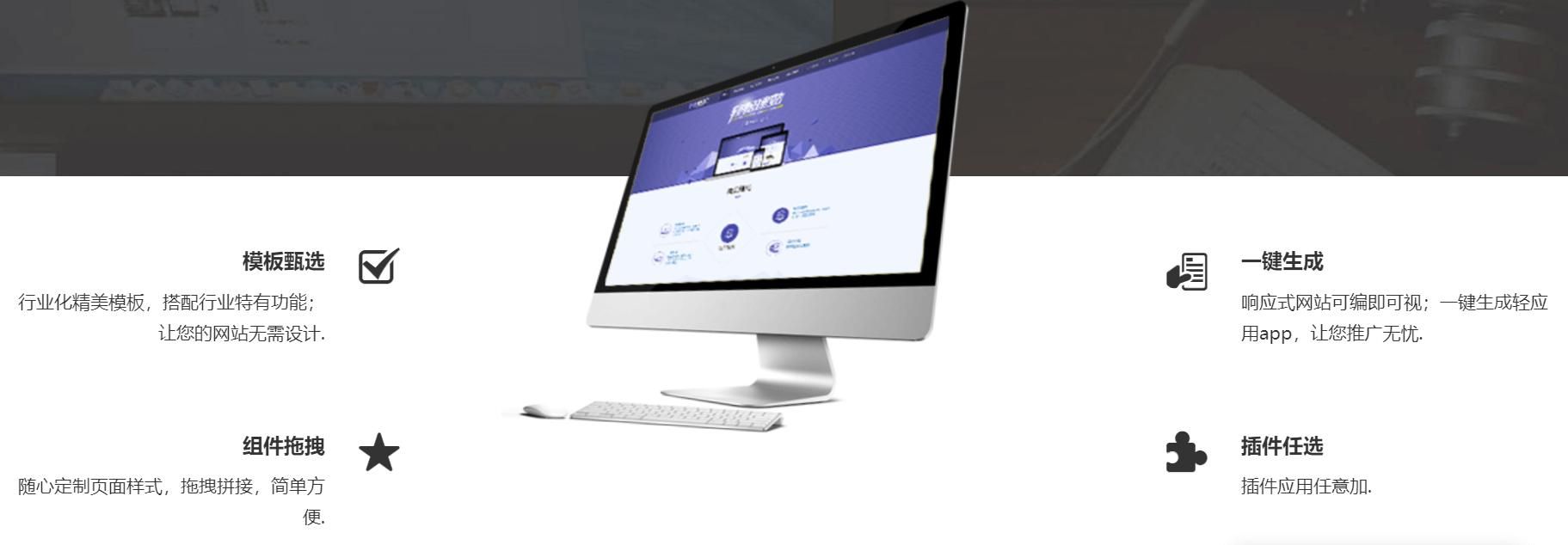 企業建站推薦-信譽好的自適應建站公司-當屬炬川科技