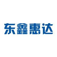 沈阳东鑫惠达会议服务有限公司