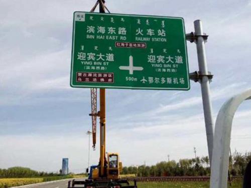 道路交通標志桿-滄州好用的標志桿哪里買