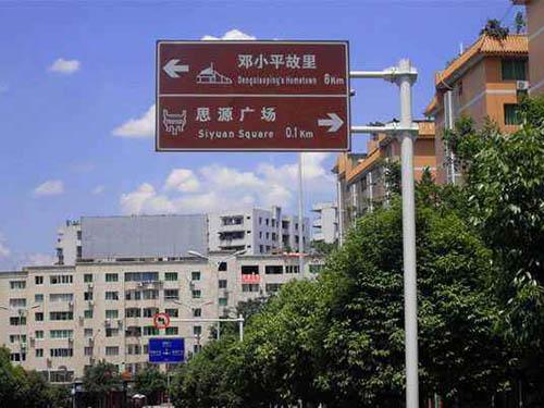 F型標志桿-滄州哪家供應的標志桿品質好