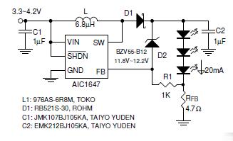 AIC1647 深圳电源升压式PWM变换器品牌沛亨推荐