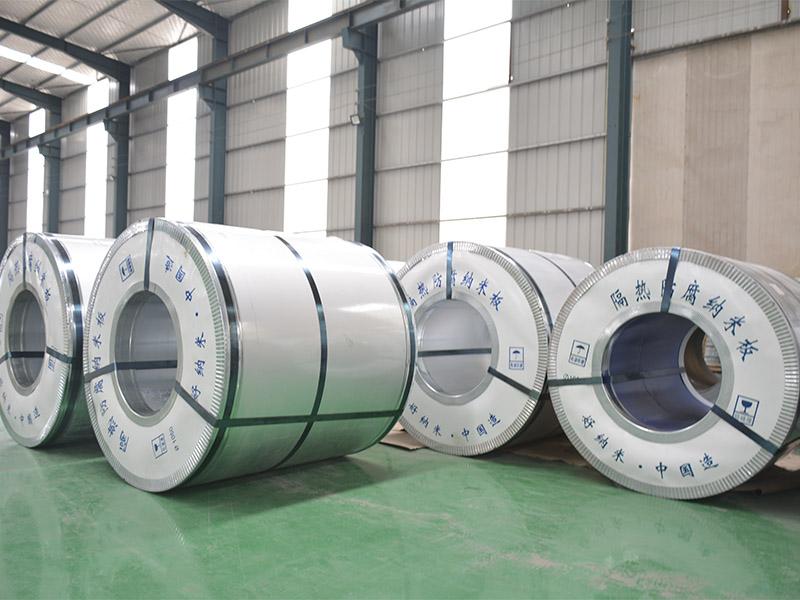 山东纳米防腐隔热彩铝板|滨州优良纳米防腐隔热彩铝板厂商