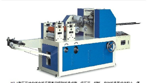 迷你型手帕纸机厂家-规模大的手帕纸折叠机生产商