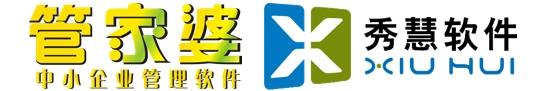 惠州市惠城区秀慧数码软件行
