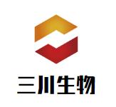 潍坊三川生物科技有限公司