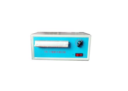 纸巾封口机价格_许昌哪里有高质量的气动式水冷封口机