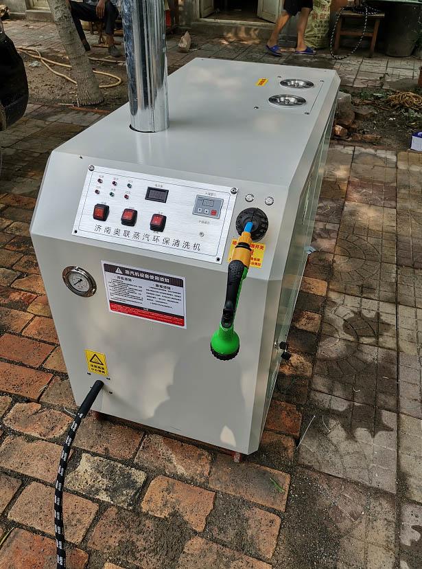 山東奧聯蒸汽洗車設備廠家加盟