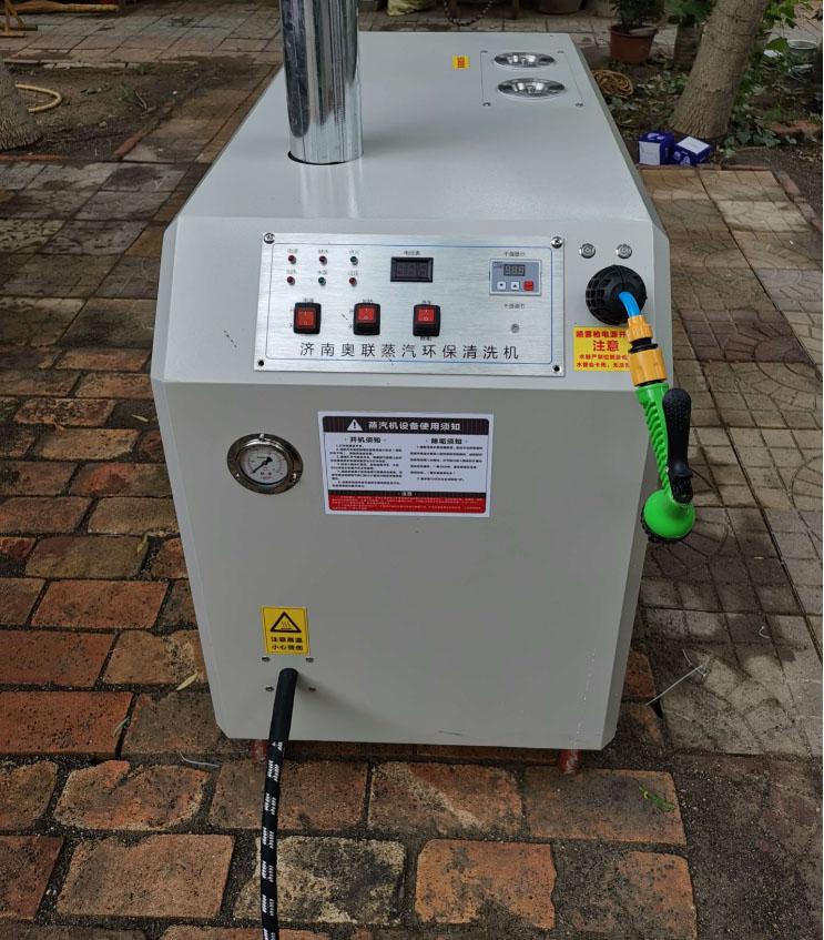 衡水供應蒸汽洗車機廠家|山東劃算的山東奧聯蒸汽洗車設備廠家加盟