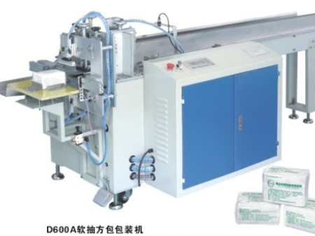 软抽纸包装机-规模大的软抽纸巾包装机厂商推荐