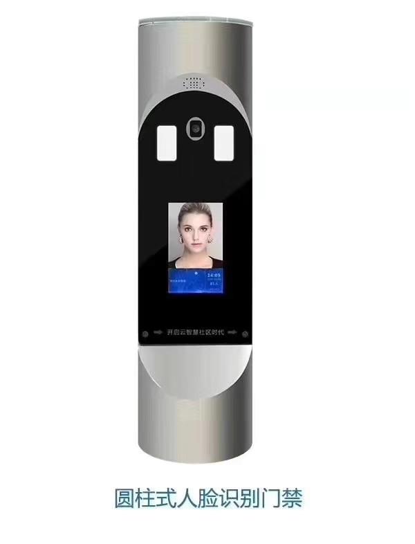 人脸识别系统厂家-济南鸿海顺的人脸识别系统好不好