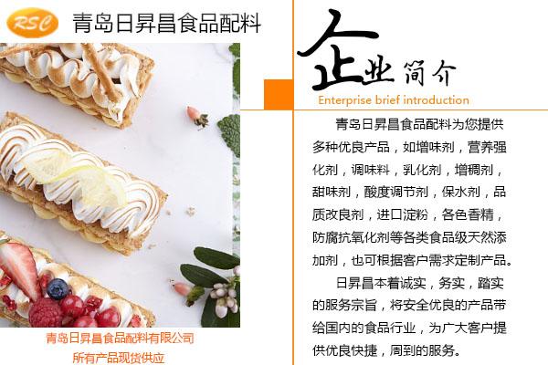 郑州纯牛肉粉生产厂家详解火锅汤底用牛肉粉用量用法