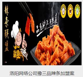洛阳网络营销哪家好-洛阳有实力的网客推广服务商