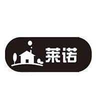 新疆莱诺家居最新关注送5元微信红包