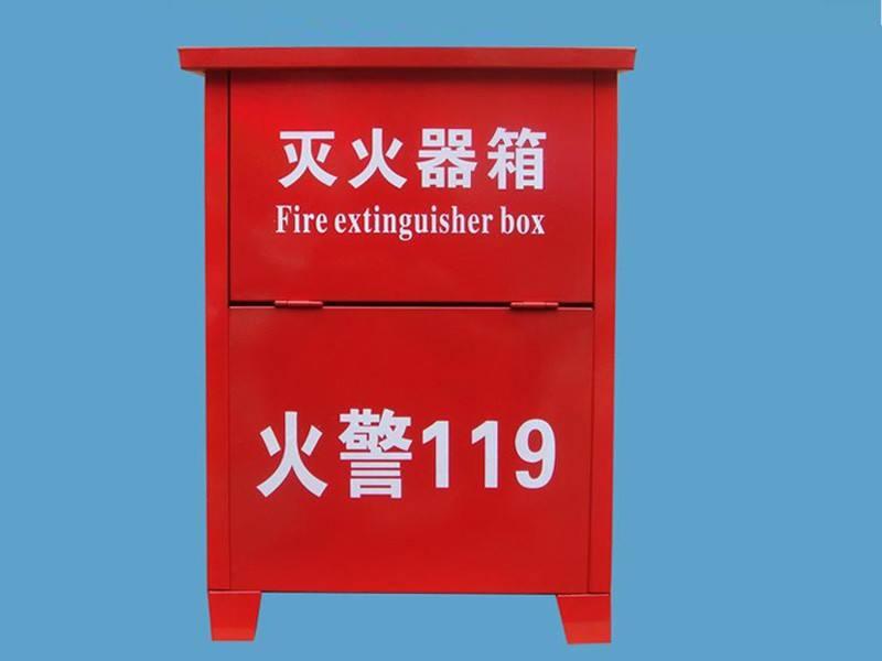 西寧消防工程安裝-甘肅哪里可以買到有品質的消防設備