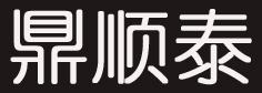 青岛鼎顺泰国际贸易有限公司