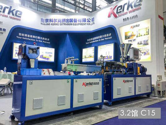 南京双螺杆20实验型挤出造粒机哪里买