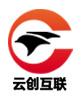 林州网络广告 安阳云创互联科技有限公司
