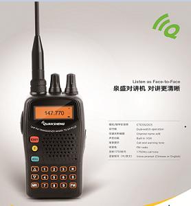 内蒙古品质威泰克斯对讲机供应-呼市通信型数据终端多少钱