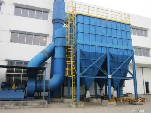 布袋除塵器廠家|專業的布袋除塵器推薦