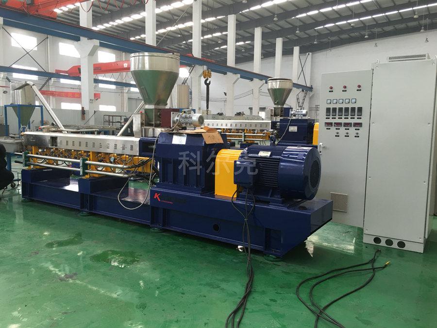 PP熔喷布原料造粒机设备(口罩用)双螺杆挤出造粒机—南京科尔克