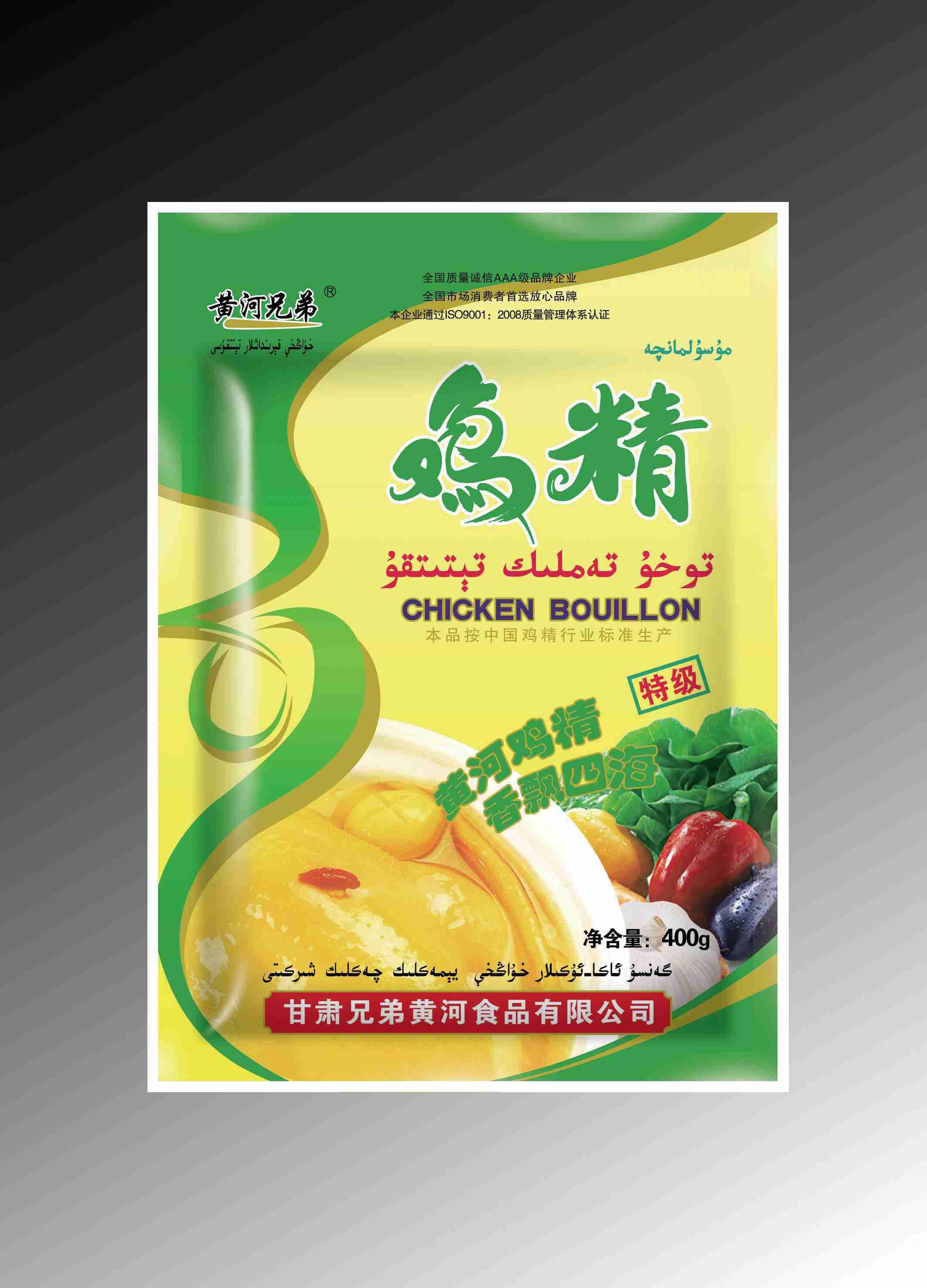 甘肃永兴塑料彩印厂-兰州塑料包装-兰州真空包装袋