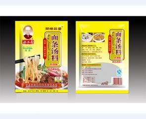 兰州铝箔袋|兰州真空袋|甘肃永兴食品包装生产厂家