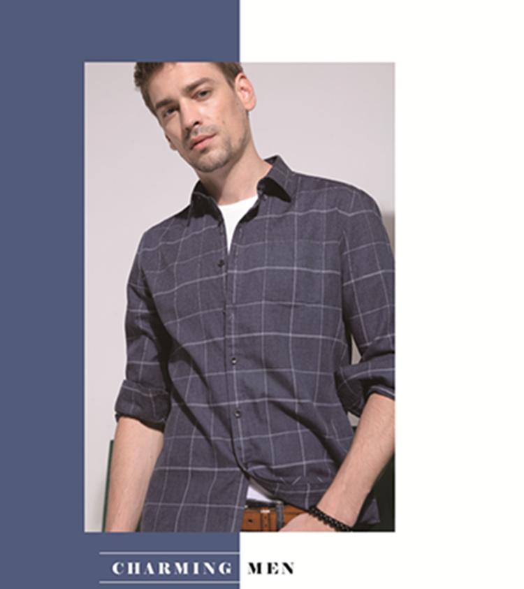 男士衬衫加盟多少钱|选择靠谱的衬衫加盟就来渡森服饰