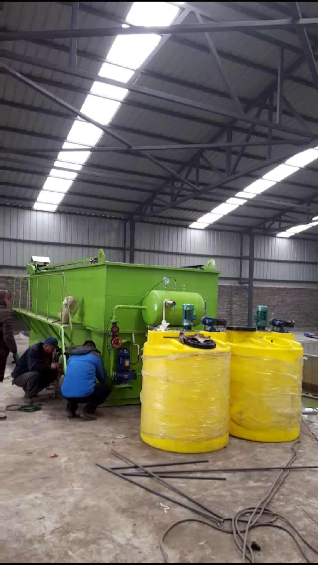 四平污水处理设备-辽宁耐用的污水处理设备哪里有供应