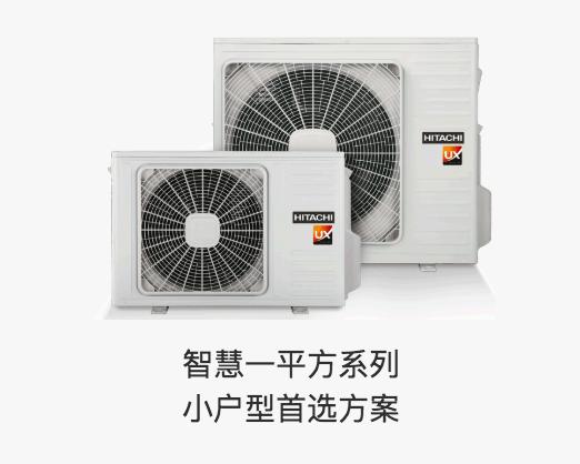 駐馬店河南變頻多聯機-提供質量保證的空調系統定制