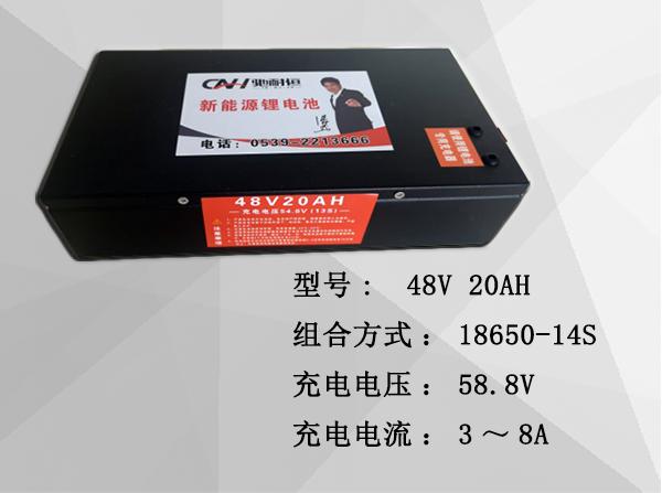 锂电池生产厂家,锂电池,锂电池批发