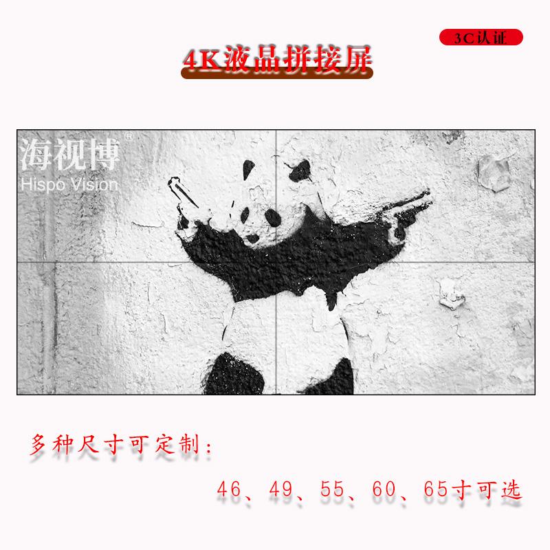 49寸液晶顯示拼接屏深圳廠家直銷適應多種場景