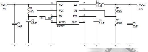 电源芯片AIC2363 电池寿命长厂家批发凯特瑞推荐