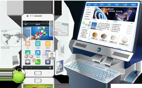 微网站,微网站费用,衡水微网站