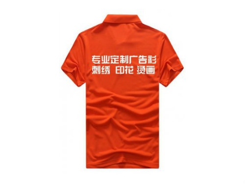 T恤衫生产厂家-想要买T恤衫就来圣诺兰服装