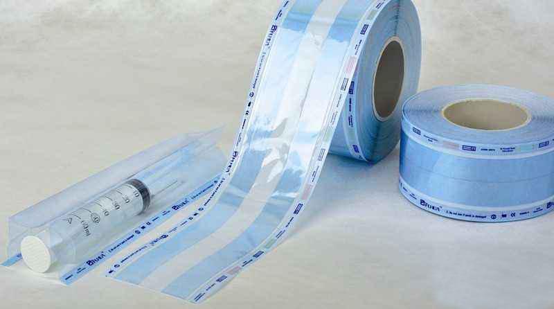 義烏醫療紙塑管袋切袋兩用制袋機_瑞安市長榮機械提供劃算的醫療紙塑管袋切袋兩用制袋機