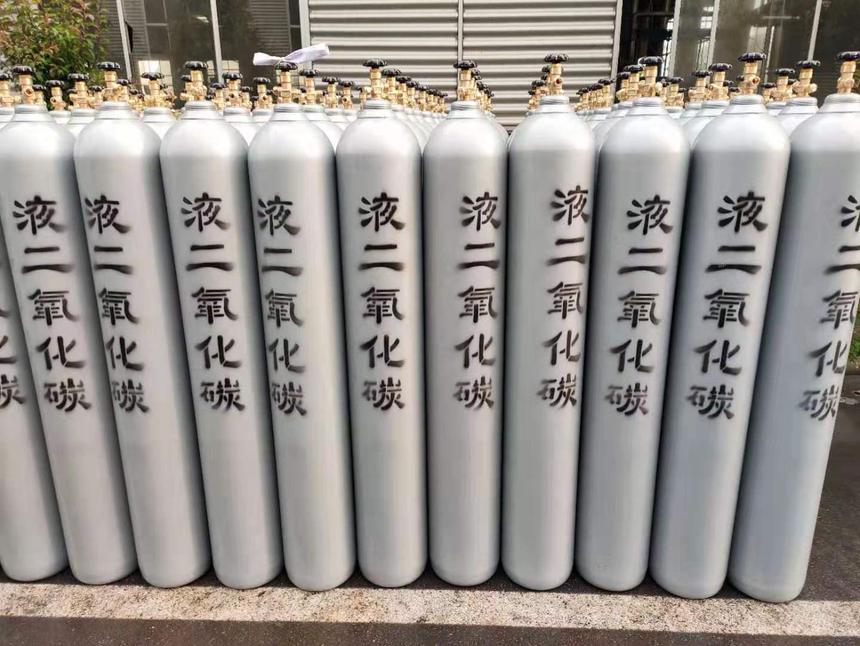 山东天海高压_质量好的二氧化碳气瓶提供商