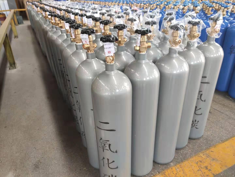 山东天海高压专业的二氧化碳气瓶出售-重庆二氧化碳气瓶价格