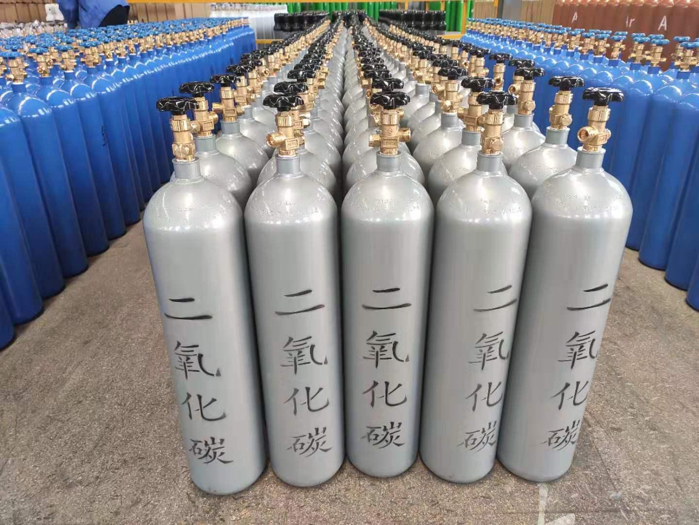 临沂价位合理的二氧化碳气瓶哪里买-海南二氧化碳气瓶批发
