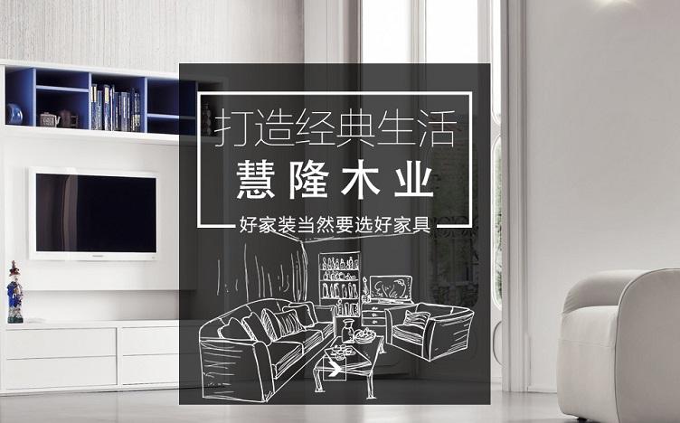 寧夏護墻板價格-有口碑的護墻板加工服務商_寧夏慧隆木業