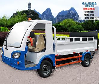 郑州哪里有专业的环卫电动垃圾运桶车供应 小区环卫车