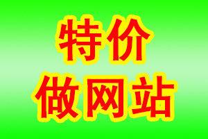 朔州企业微信公众号小程序手机微网站美工排版制作设计定制开发