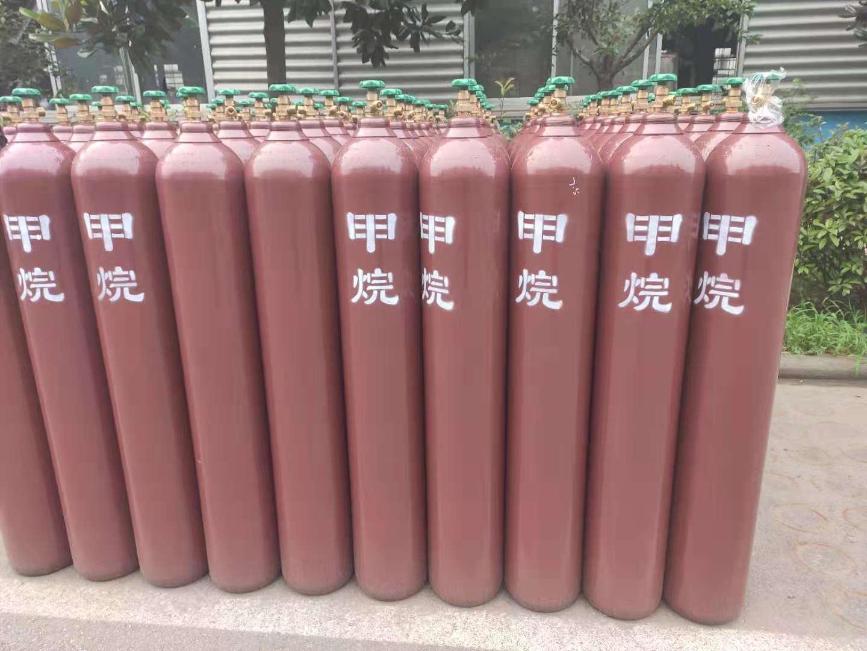 实用的甲烷瓶推荐|阜阳甲烷瓶