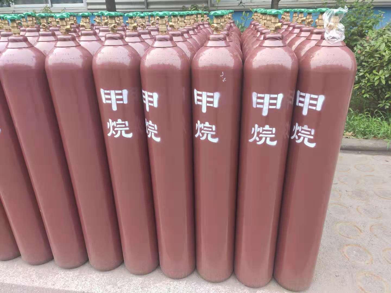 青海甲烷瓶批发-哪里可以买到甲烷瓶