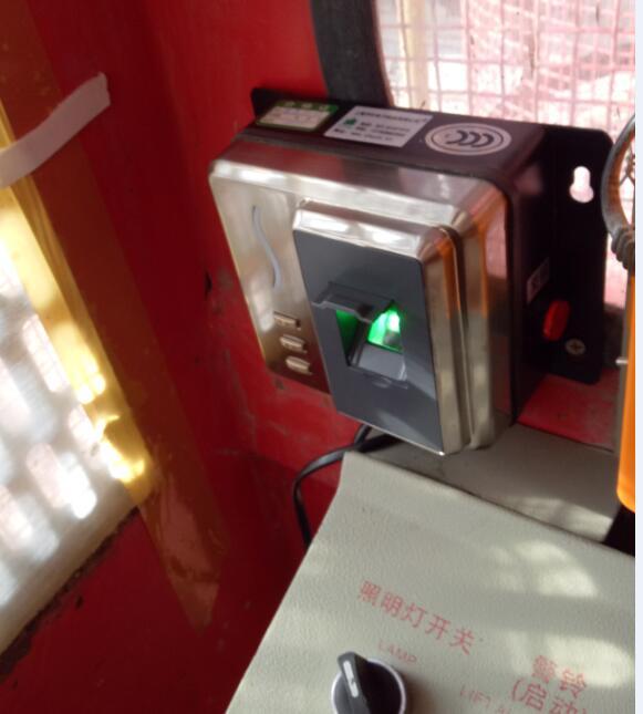 重慶指紋鎖全國包郵_好用的指紋鎖在上海哪里可以買到