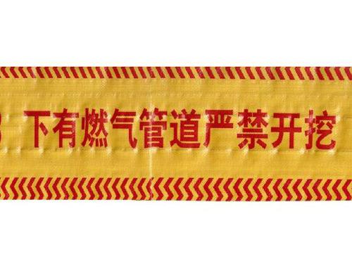 天津地埋警示帶價格,買良好的管道絕緣支撐,就選朗普德管道設備