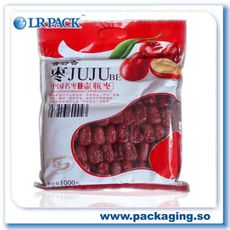 彩印零食食品复合袋干果休闲食品包装袋塑料磨砂自立拉链袋