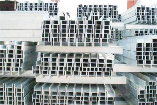 黑龙江工字钢|黑龙江不锈钢管-推荐京华鑫金属